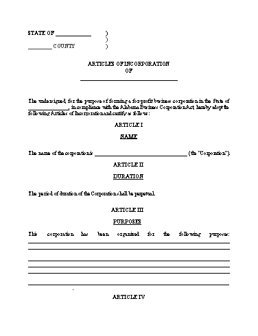 Articles of Incorporation Screenshot